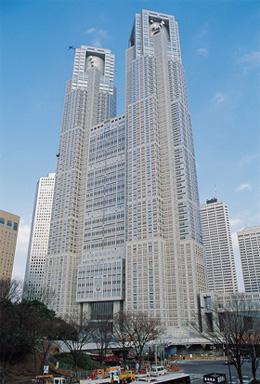 Tokyo Belediye Binası